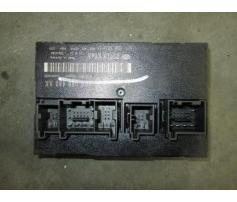 calculator confort skoda octavia 2