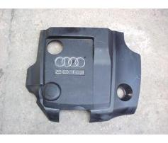 capac protectie motor audi  a6  4f  2004-2011