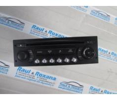 cd audio peugeot 307 1.6hdi