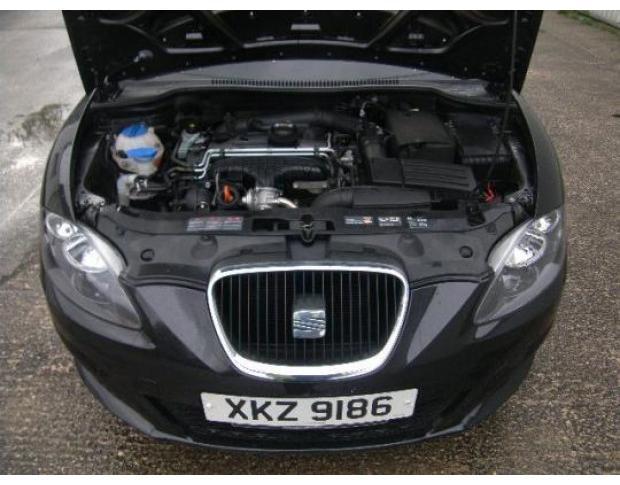 capac protectie motor seat leon 2 (1p1) 2005/05-2011