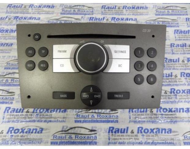 cd audio opel astra h 1.7cdti z17dtl