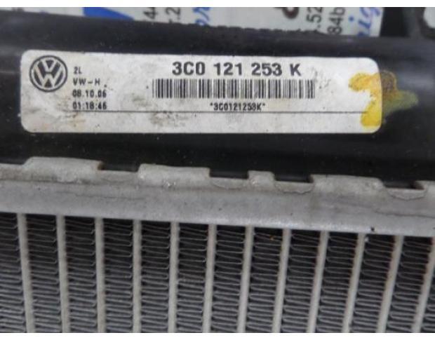 radiator racire vw passat b7 2.0tdi bkp cod 3c0121253k